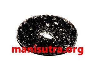 Talismani-Mani-for-Wealth,-Money-n-Finance,-Dhanam-Mani-8.85-ct