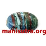 Vashikaran-Stone-3.55-Ct-fn